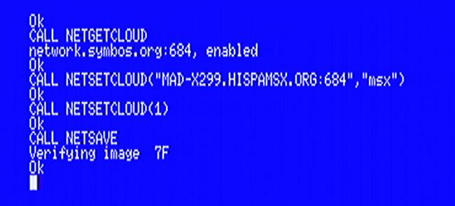 msx_config