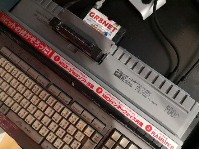 MSX turboR with GR8NET