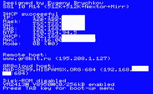 msx_network_bootup