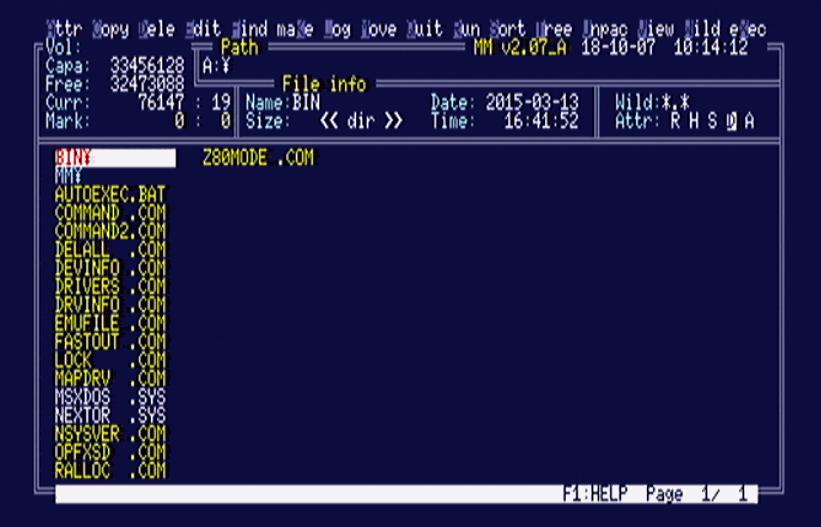 msx_network_mm